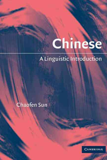 Chinese By Sun, Chaofen